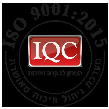 בתמונה: תקן ISO 9001:2015